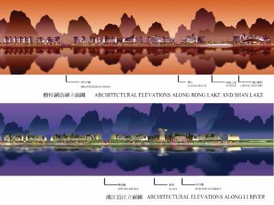 桂林城中水系規劃競圖