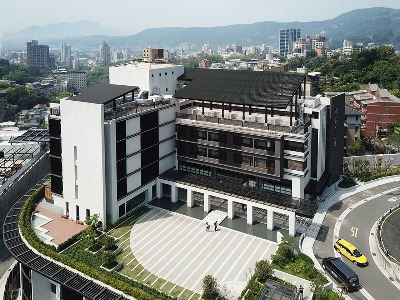 Beitou Asia Pacific Hotel