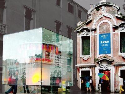 第七屆威尼斯建築雙年展