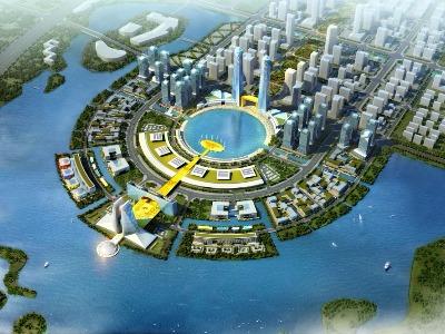 Fuzhou Strait Forum