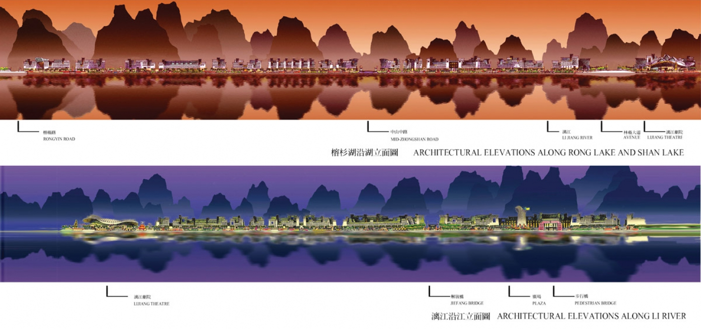 Guilin City Planning Competition