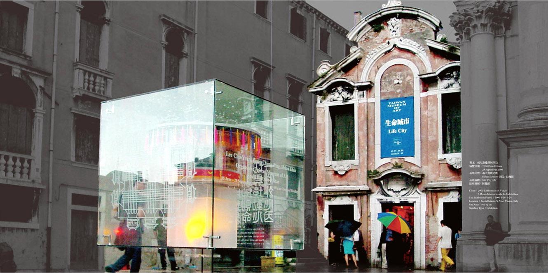 Venice Biennale 2000 7th International Architectural Exhibition