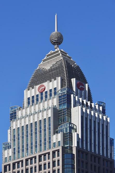 Farglory O3 Financial Center