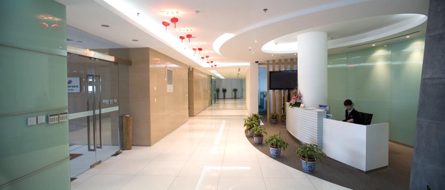 上海外灘延伸段 新外灘商廈