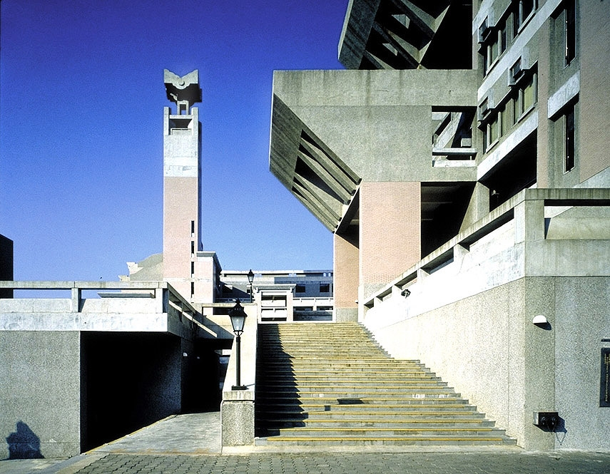 College of Humanities & Social Sciences, National Tsing Hua University