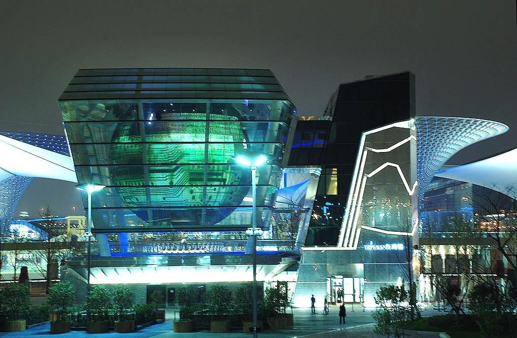 Taiwan Pavilion EXPO 2010