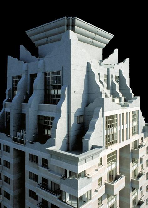 Xing-Ye Marine Prospect Housing