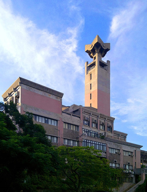 College of Humanities & Social Sciences, National Tsing Hua University