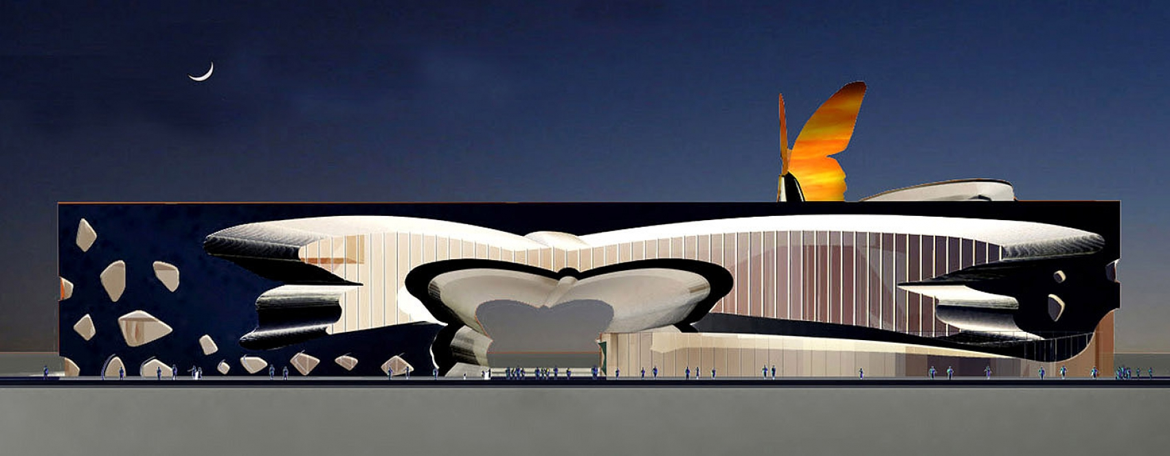 Zhejiang Xiaobaihua Performing Art Center