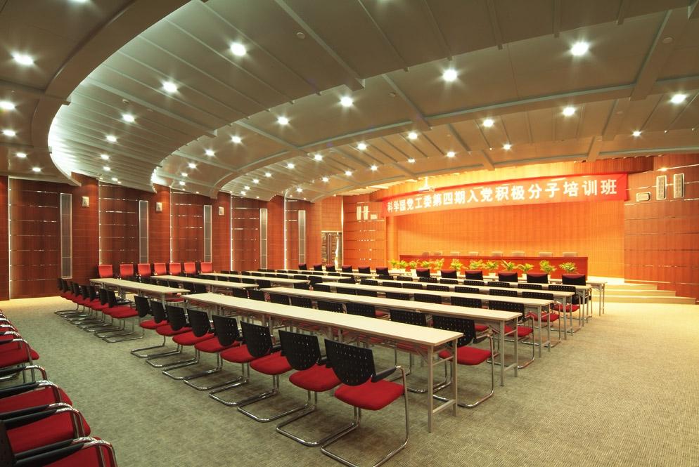 Jiangning Committee Building