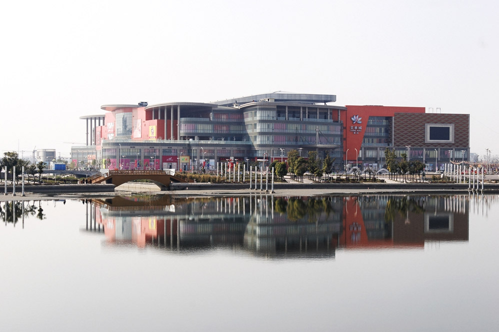 Yangzhou Living Mall