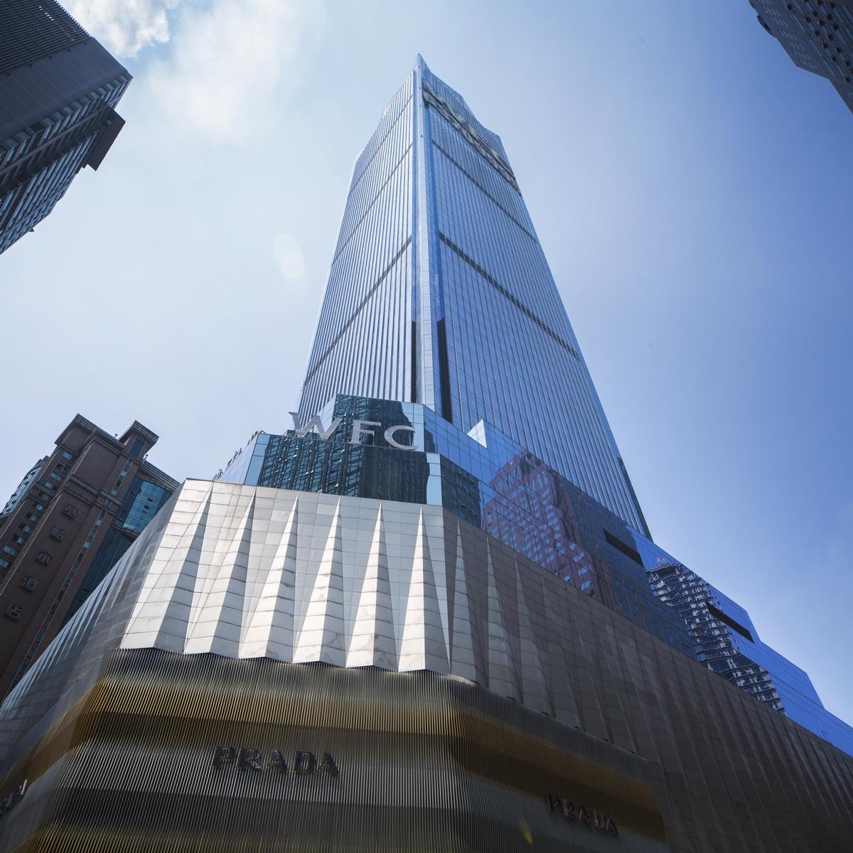 Chongqing World Financial Center