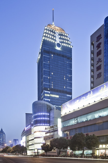 Hongdou International Plaza
